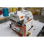 737FS Cylinder Bed 3-Thread Industrial Serger