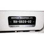 Brother RH-9820 Keyhole