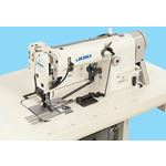 MH-481 Chainstitch Industrial Sewing Machine