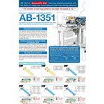 JUKI AB-1351 Automatic Belt Loop Sewing Machine | Belt Loop Attaching Machine