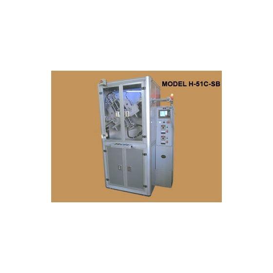 SHEFFIELD H-51C-SB Automatic Seat Belt Cutting Machine Seat Belt Cutting Machine