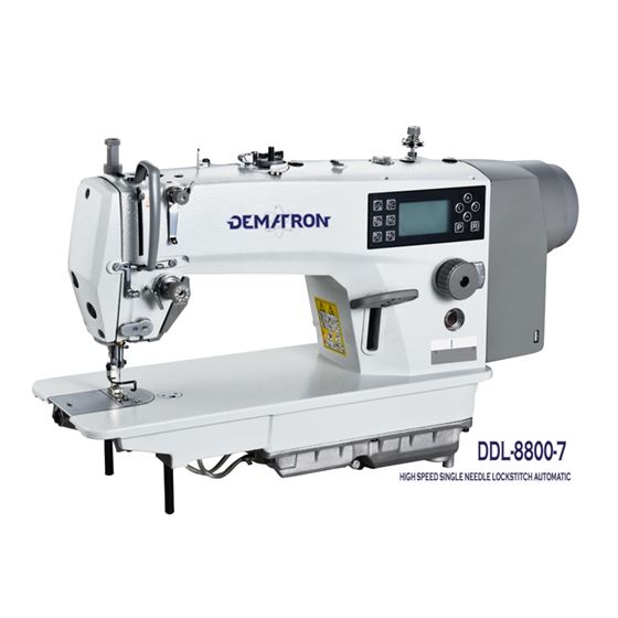 Industrial Straight Stitch Sewing Machine automatic